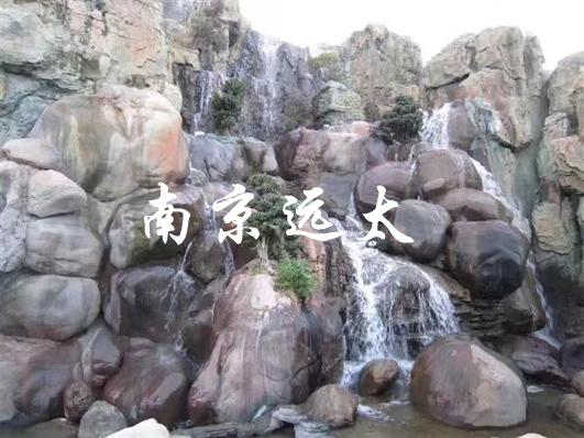 水泥塑假山.jpg