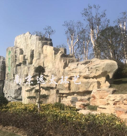 塑石1.jpg