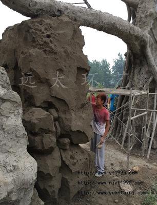 水泥手工雕刻型塑石雕刻现场