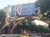 南京王府大街龙浮雕