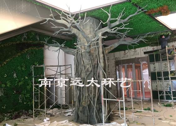 仿真树3.jpg