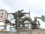 水泥雕塑龙(圆雕)前期制作