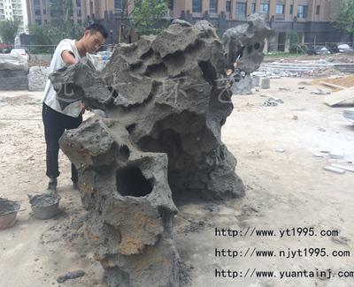 水泥仿太湖石制作现场