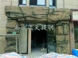 餐厅门头塑石装饰