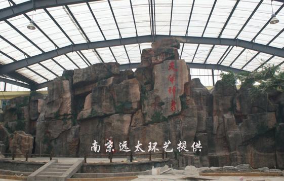 塑石假山1.jpg
