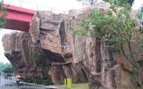 公园GRC塑石