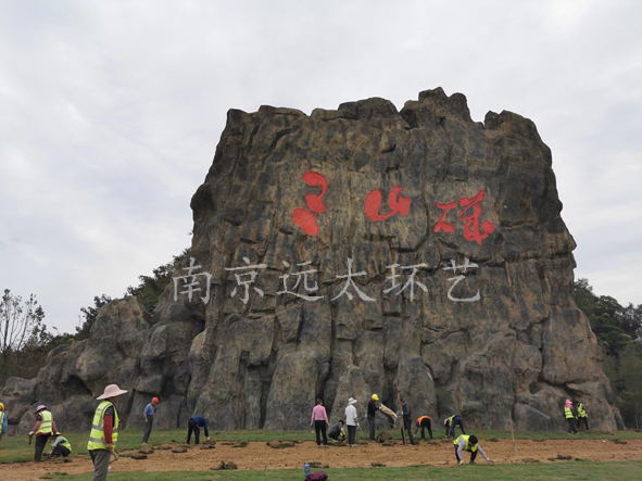 假山2.jpg